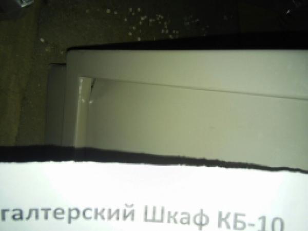 Шкаф КБ - 10 (а)
