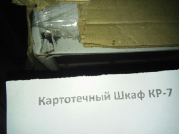 Шкаф КР - 7 (а)