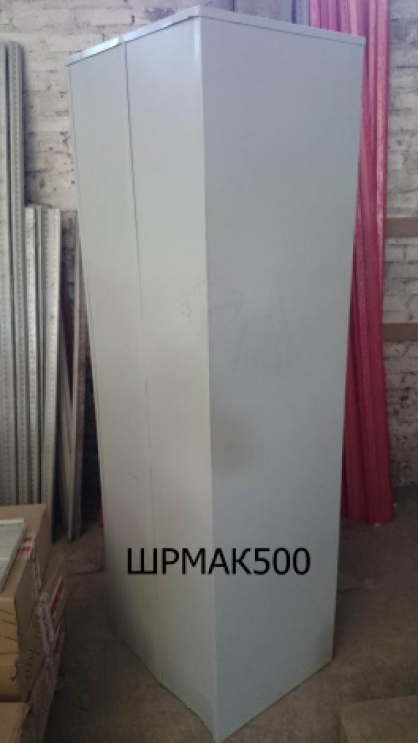 Шкаф ШРМ - АК/500 (а)
