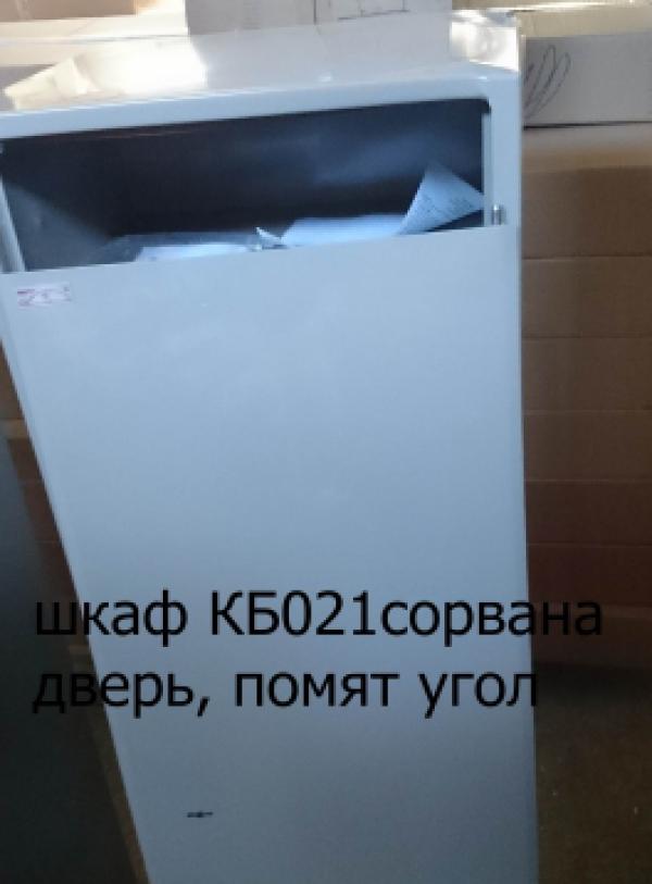 Шкаф КБ - 21 Т (а)