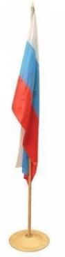 Флаг Д. (а)