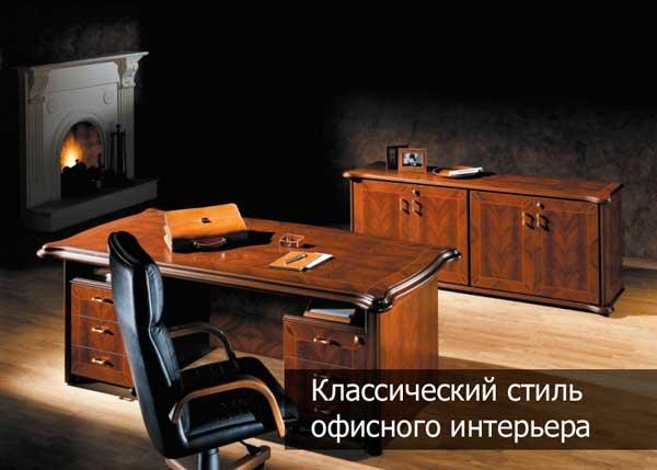 салон мягкой мебели барнаул
